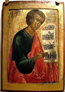 The Prophet Habakkuk Wikimedia Commons